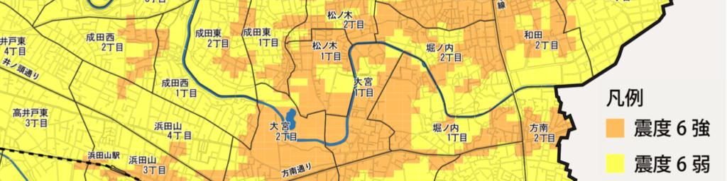 地方自治体「予測震度図」